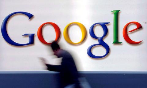 ΕΕ προς Google: Σβήστε άσχετα δεδομένα- Οι πολίτες έχουν δικαίωμα στη «λήθη»