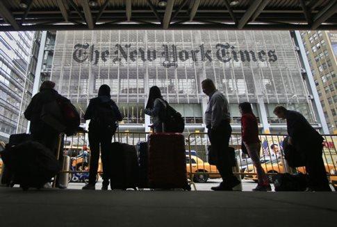 Απολύθηκε η διευθύντρια σύνταξης των New York Times