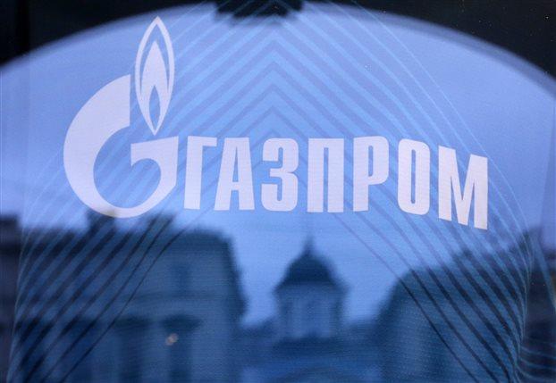 Συνάντηση ΕΕ-Ουκρανίας-Ρωσίας για το φυσικό αέριο στις 26 Μαΐου