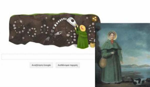 Mary Anning: 215η επέτειος γέννησης της παλαιοντολόγου
