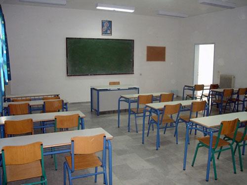 Δεκάδες μαθητές στην ίδια τάξη ~ ΣΕ ΓΥΜΝΑΣΙΑ ΚΑΙ ΛΥΚΕΙΑ