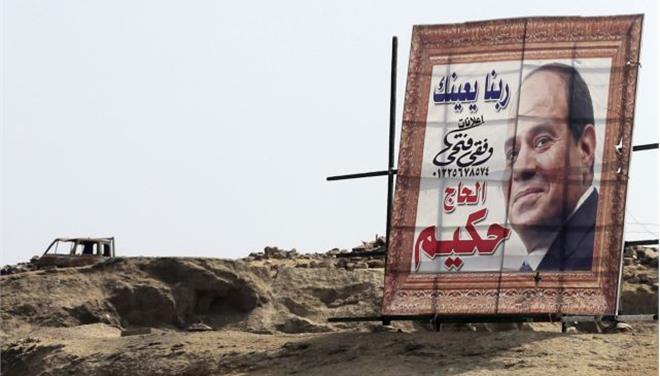 Αίγυπτος: Νεκρός ο ηγέτης των ισλαμιστών μαχητών Σαντί αλ Μενέι