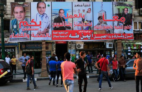 Προεδρικές κάλπες στην Αίγυπτο