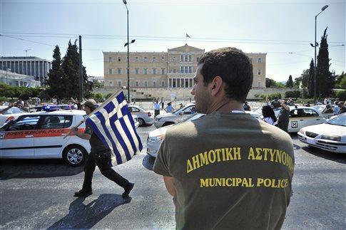 ΑΣΕΠ: Tελικοί πίνακες διάθεσης δημοτικών αστυνομικών