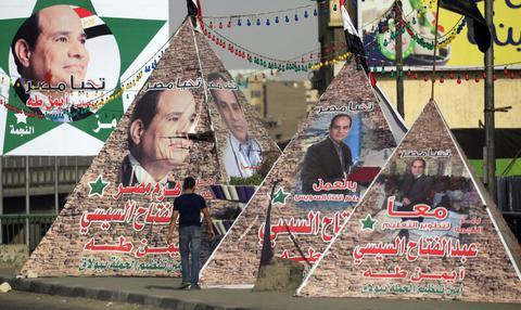Δεύτερη μέρα των προεδρικών εκλογών στην Αίγυπτο