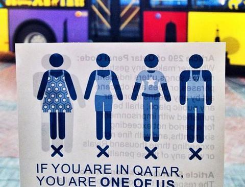 Κατάρ: Συστάσεις προς τους τουρίστες για πιο «σεμνό» ντύσιμο