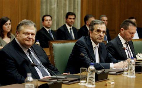 Συμφωνία Σαμαρά - Βενιζέλου για σαρωτικό ανασχηματισμό