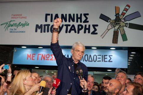 Ποιοι εκλέγονται στο δήμο Θεσσαλονίκης