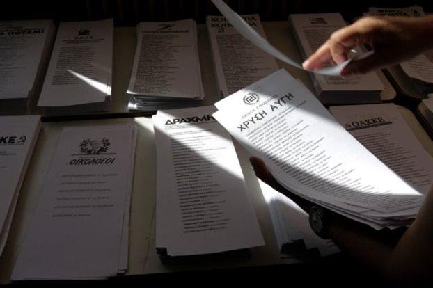 Η μοναδική ψήφος προς τη Χρυσή Αυγή στα Ανώγεια απασχόλησε την ΕΛ.ΑΣ.