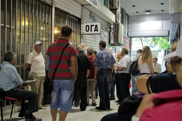 ΟΓΑ: Στις 2 Ιουνίου η καταβολή των συντάξεων