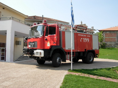 Σεισμός και πυρκαγιά... στη Σκόπελο