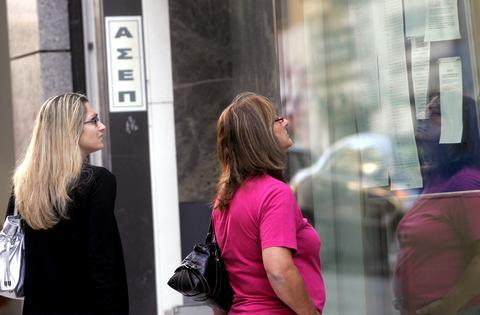 ΑΣΕΠ: Ξεκίνησε η υποβολή αιτήσεων για 149 τελωνειακούς