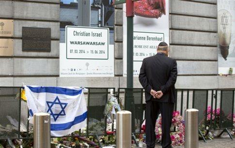 Πέθανε ο τραυματίας υπάλληλος στο Εβραϊκό Μουσείο των Βρυξελλών