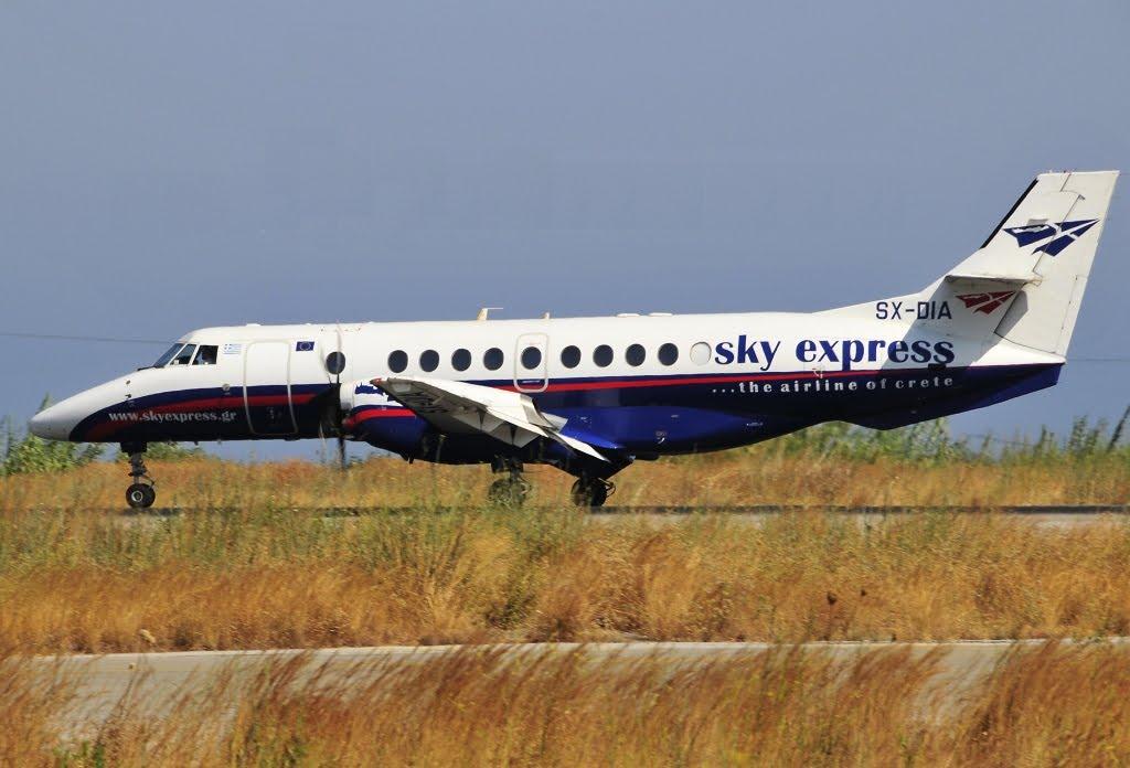 Ξεκινάει τις πτήσεις η Sky Express