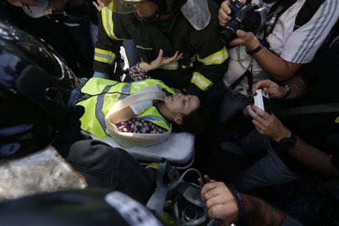 Τραυματίστηκε ελληνικής καταγωγής δημοσιογράφος του CNN στο Σάο Πάολο
