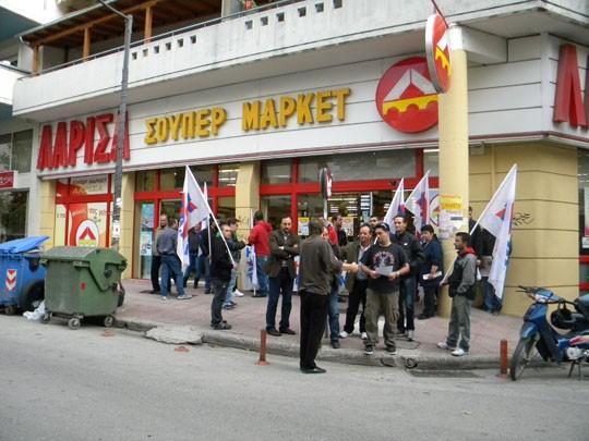Κινητοποιήσεις εργαζομένων των ΣΜ Λάρισα