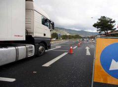 Προσωρινές κυκλοφοριακές ρυθμίσεις στην Ε.Ο. Καρδίτσας-Λαμίας λόγω εργασιών