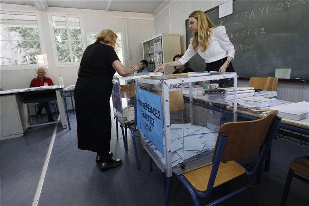 Πιστώθηκε η εκλογική αποζημίωση σε 27.082 δικαστικούς αντιπροσώπους