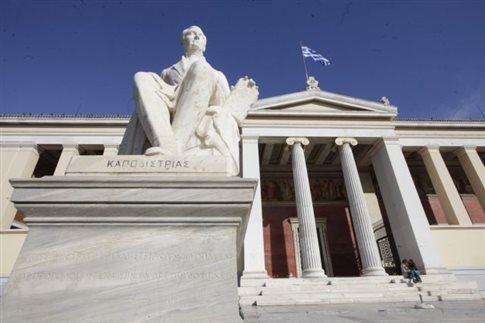 Οι οριστικοί πίνακες των «διαθέσιμων» στο Πανεπιστήμιο Αθηνών