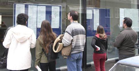 Δεκαπέντε χιλιάδες αιτήσεις για 149 θέσεις στο υπουργείο Οικονομικών