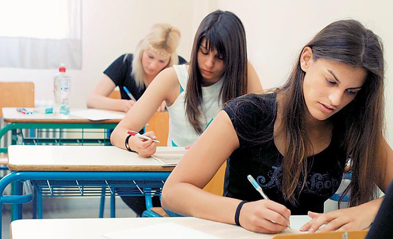 Στα αγγλικά εξετάζονται 280 υποψήφιοι