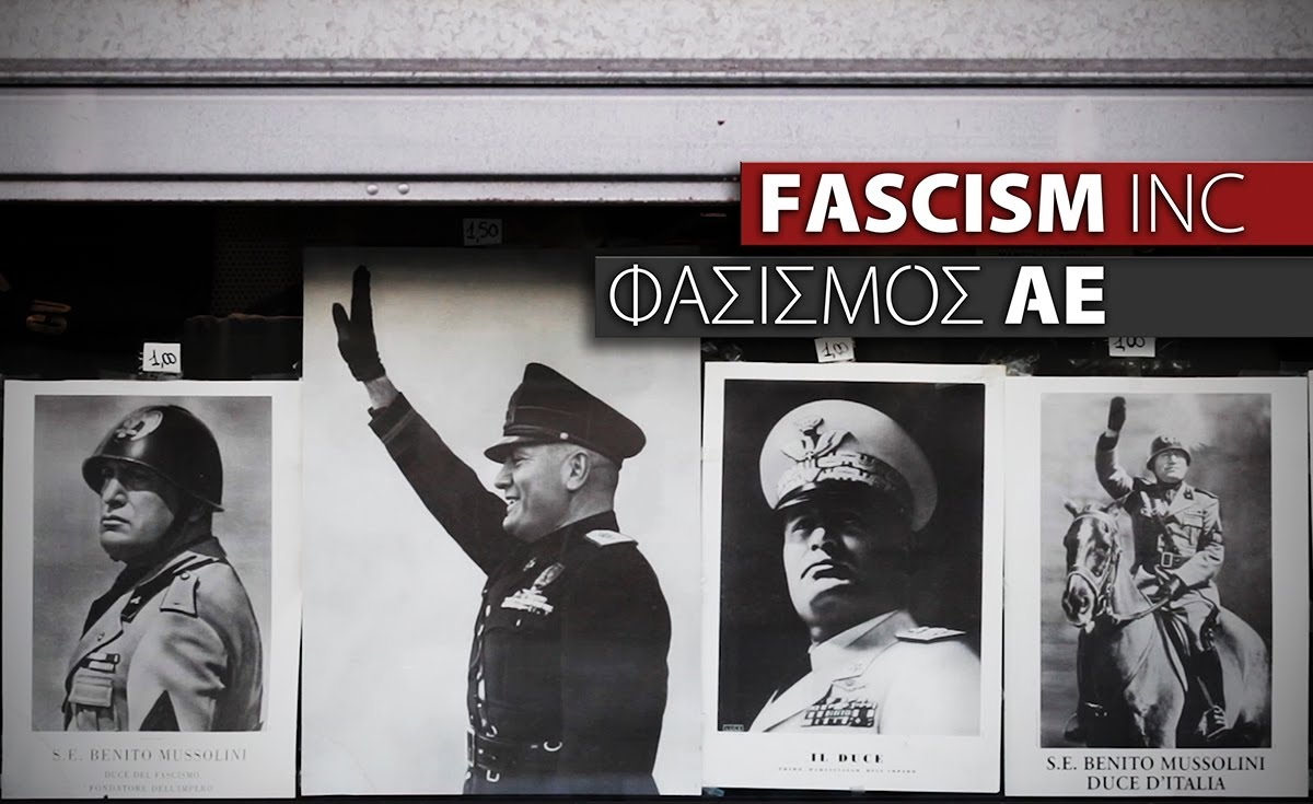 Προβολή ντοκιμαντέρ για το φασισμό