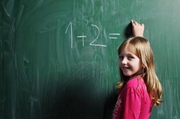 4ο Καλοκαιρινό Μαθηματικό Σχολείο