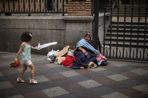 Σχεδόν το 30% των παιδιών στην Ισπανία ζουν κάτω από το όριο της φτώχειας
