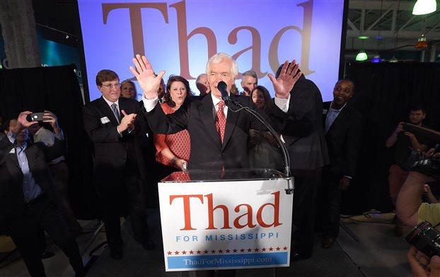 Ηττήθηκε το Tea Party στη μάχη των Ρεπουμπλικάνων στο Μισισίπι