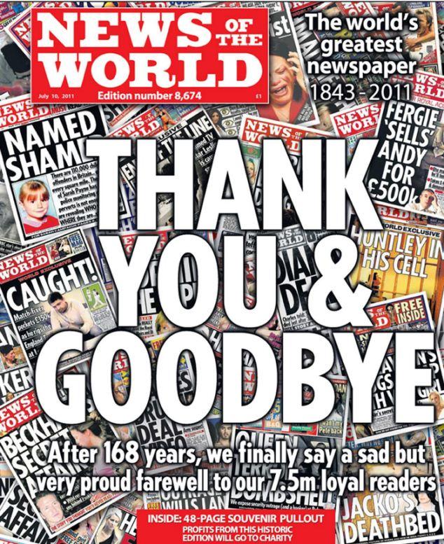 ΒΒC: Γιατί η News of the World δεν ήταν μια συνηθισμένη εφημερίδα
