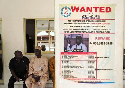 Στη «μαύρη λίστα» του ΟΗΕ ο ηγέτης της Μπόκο Χαράμ