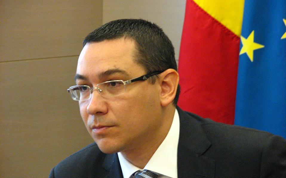Στις 2 και 16 Νοεμβρίου οι προεδρικές εκλογές της Ρουμανίας