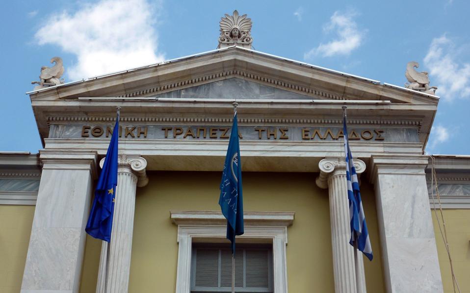 Νέο ΔΣ για την Εθνική Τράπεζα