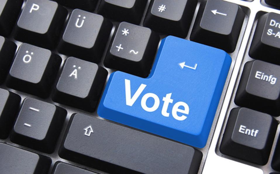 Νορβηγία: Απέτυχε το πείραμα της ηλεκτρονικής ψήφου