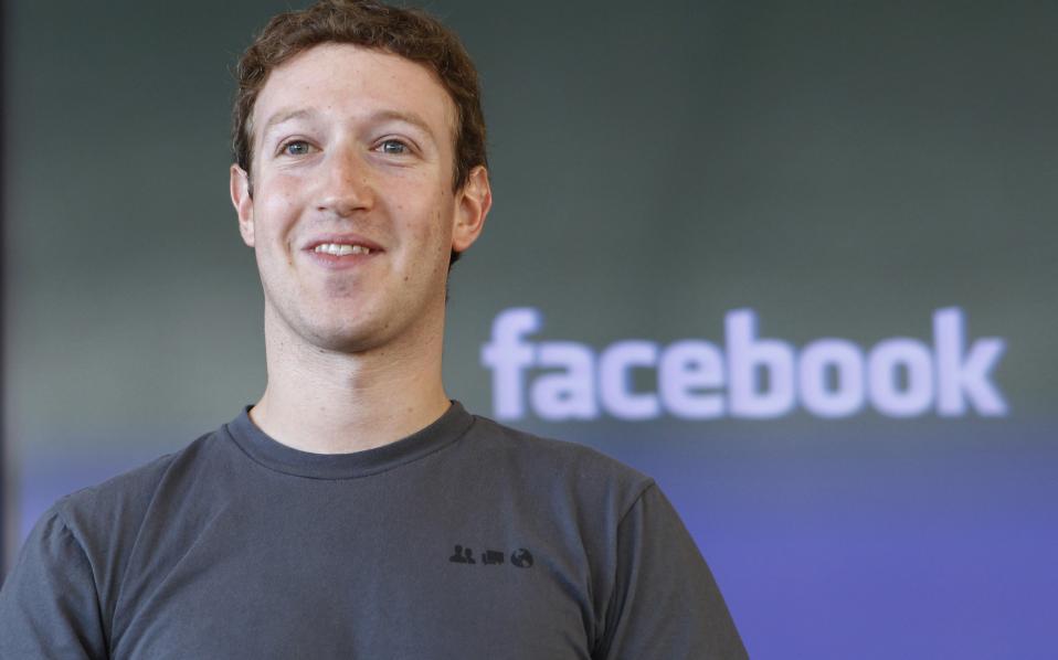 Σε δικαστική διαμάχη το Facebook για την προστασία των δεδομένων των χρηστών του