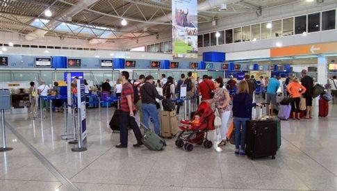 Αναστολή απεργίας από τους εργαζόμενους στην Υπηρεσία Πολιτικής Αεροπορίας