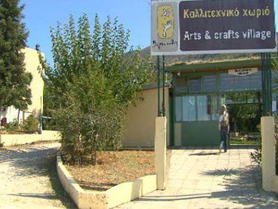 Βερέκυνθος: Το χωριό που αναζητά νέους κατοίκους