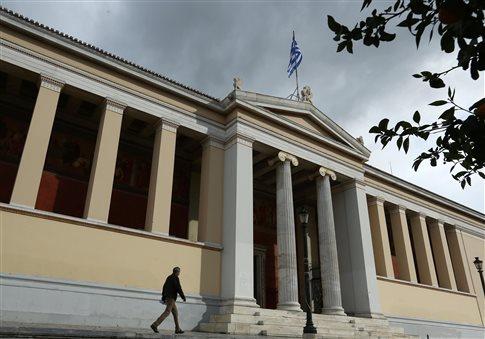 Κλείνουν την Ιατρική Σχολή Αθηνών έως το τέλος της εβδομάδας οι διοικητικοί
