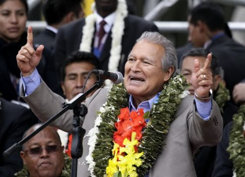 Σε γκαλερί μετατρέπει το προεδρικό μέγαρο ο ηγέτης του Ελ Σαλβαδόρ