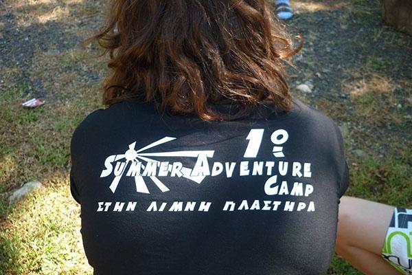Το 1ο Adventure Camp στη λίμνη Πλαστήρα διοργάνωσε το τμήμα στίβου της Νίκης Βόλου