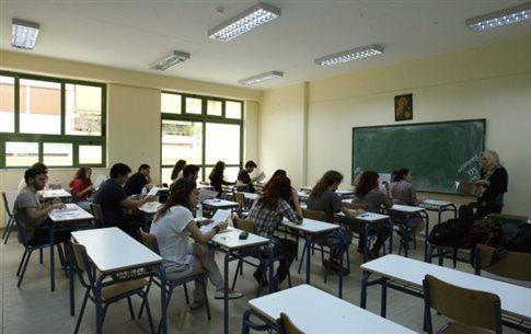 Ανακοινώθηκαν οι βαθμοί στα ειδικά μαθήματα των πανελλαδικών