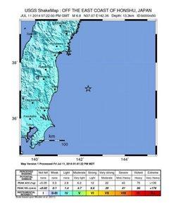 Σεισμός 6,8 βαθμών στα ανοιχτά της Φουκουσίμα