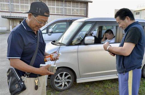 Mικρό τσουνάμι χωρίς ζημιές από τον σεισμό 6,8 βαθμών στην Ιαπωνία