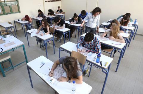 Μποναμάς για δεκάδες μαθητές ~ ΤΡΟΠΟΛΟΓΙΑ ΤΟΥ ΥΠ. ΠΑΙΔΕΙΑΣ ΓΙΑ ΠΡΟΑΓΩΓΙΚΕΣ
