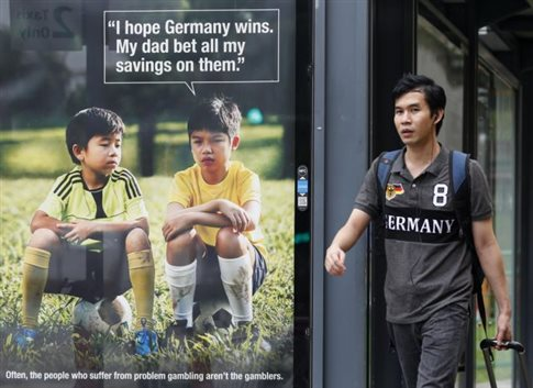 Μπούμερανγκ γύρισε στη Σιγκαπούρη το... στοίχημα υπέρ της Γερμανίας