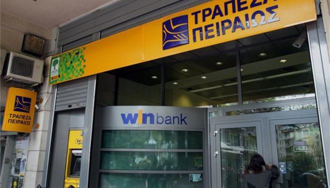 Τράπεζα Πειραιώς: Aνοιξε βιβλίο προσφορών για το 4,62% της Aegean