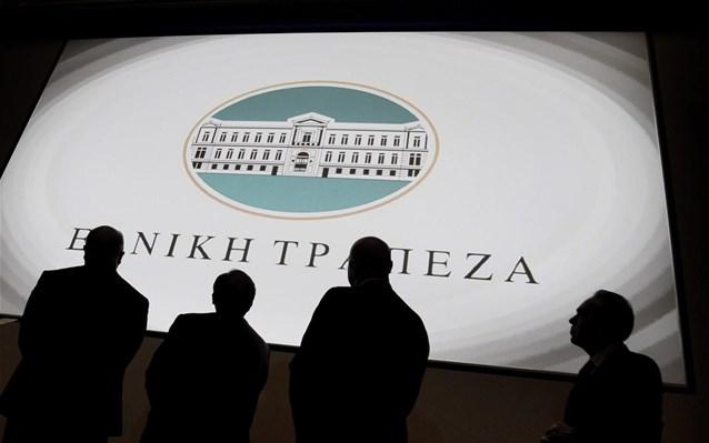 Δύο θέσεις για την Εθνική Τράπεζα στη Σκιάθο και στη Σκόπελο