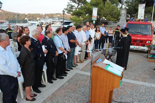 Ενισχύεται η πολιτική προστασία στο Δήμο Σκιάθου