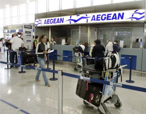 H Τράπεζα Πειραιώς πούλησε το 4,6% της Αegean προς 20,7 εκατ. ευρώ