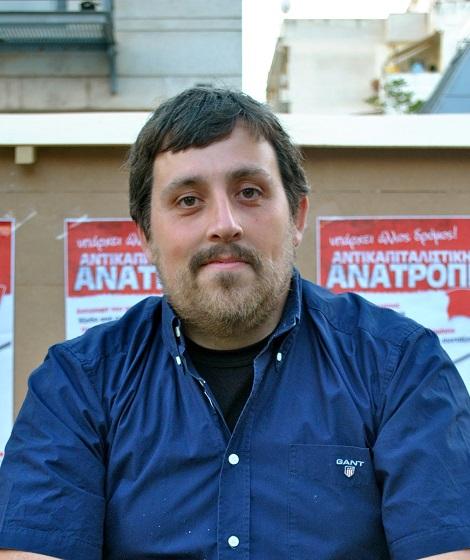 Ανοιχτή συνέλευση-συζήτηση της Αριστερής Παρέμβασης στη Θεσσαλία - Ανταρσία